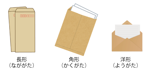 envelopes-jiss5502